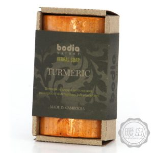 All Bodia products are made in Cambodia