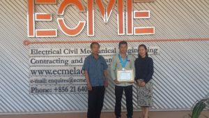 EMCE Team with their MWEC award